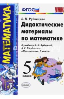 Дом летающих кинжалов книга читать
