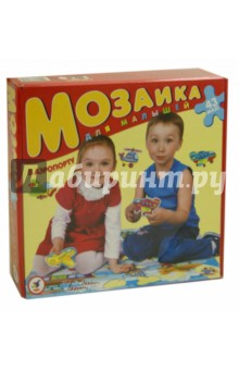 """Мозаика для малышей """"В аэропорту"""" (2983)"""