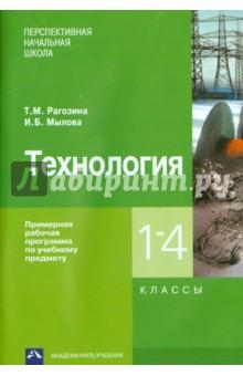 epub 21