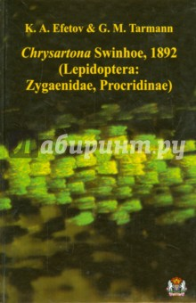 Chrysartona Swinhoe 1892 (Lepidoptera: Zygaenidae, Procridinae) information management in diplomatic missions