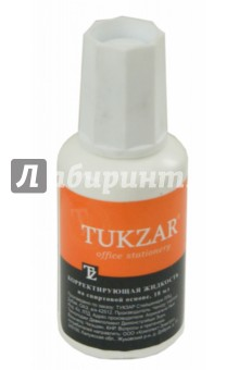 Жидкость корректирующая, 18 мл, на спиртовой основе (TZ 8486) TUKZAR