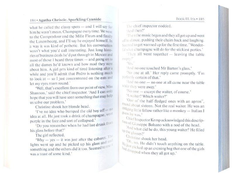 Иллюстрация 1 из 7 для Sparkling Cyanide - Agatha Christie | Лабиринт - книги. Источник: Лабиринт