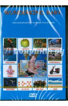 Zakazat.ru: Wunderkind baby тм на английском языке (DVD).