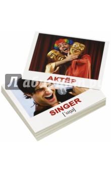 Купить Комплект мини-карточек Occupations/Профессии (40 штук), Вундеркинд с пелёнок, Обучающие игры