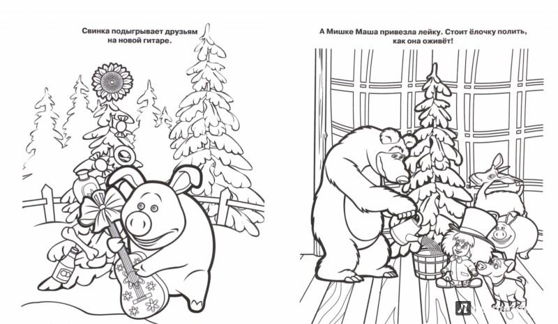 выпуклое картинки для раскраски маша и медведь в новый год регулятор