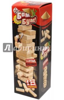 Купить Бам-бум. Падающая башня с фантами. Настольная игра (01741), Десятое королевство, Строим башню