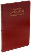 Греческо-английский словарь Нового Завета