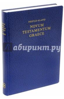 Новый завет на греческом языке. Нестле-Аланд отсутствует евангелие на церковно славянском языке