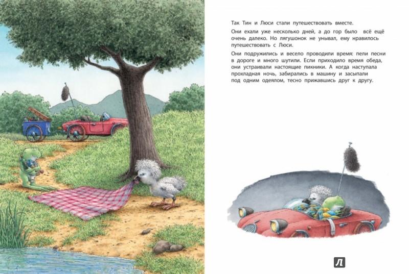 Иллюстрация 2 из 17 для Мой маленький принц - Берни Бос | Лабиринт - книги. Источник: Лабиринт