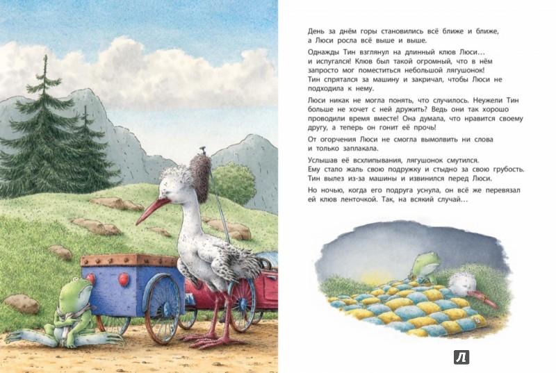 Иллюстрация 4 из 17 для Мой маленький принц - Берни Бос | Лабиринт - книги. Источник: Лабиринт