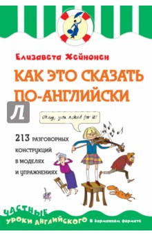 ebook effective akka