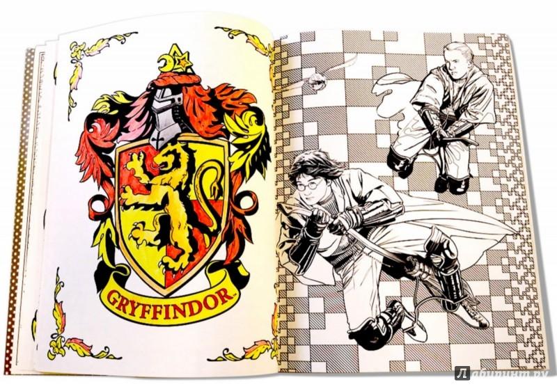 Иллюстрация 2 из 46 для Гарри Поттер. Волшебная раскраска ...
