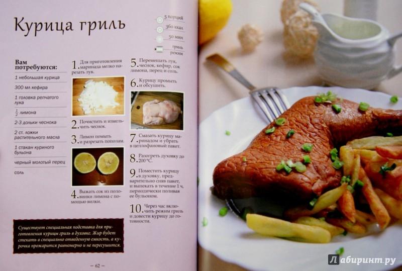 блюда из и духовки:вкусно просто Петрова и
