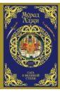 Сага о Великой Степи, Аджи Мурад