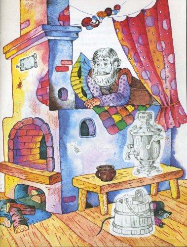 Иллюстрация 1 из 10 для Колобок... и 35 наклеек | Лабиринт - книги. Источник: Лабиринт