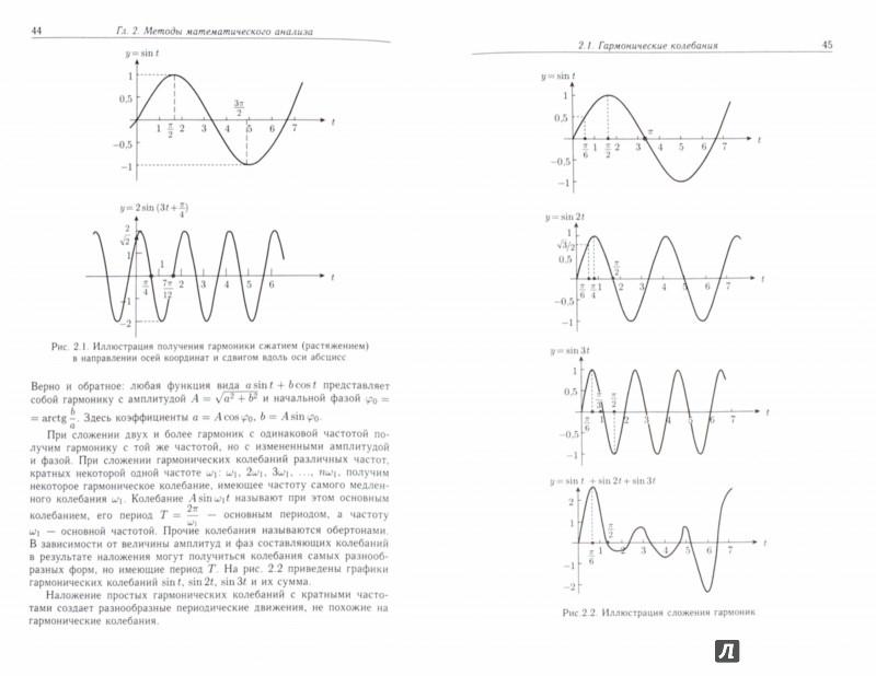 Минорский Сборник Задач По Высшей Математике Решебник Гдз Онлайн