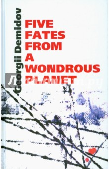 Five fates from a wondrous planet map of fates