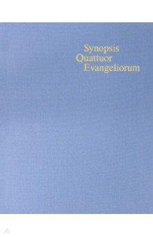 Свод четырех Евангелий на греческом языке