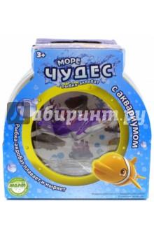 Набор Акула-акробат Тайгер с аквариумом (159025) интерактивная игрушка redwood акула акробат тайгер с аквариумом от 3 лет фиолетовый 159025