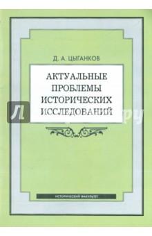 read Handbook
