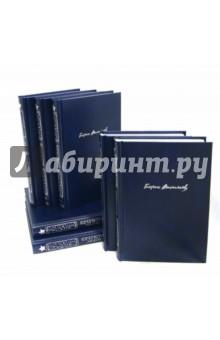 Собрание сочинений в 7-ми томах кабель 3 5 мм jack 2xrca vivanco 41032