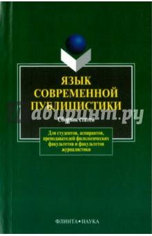 pdf IEEE Std C37.110