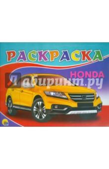 Раскраска Honda