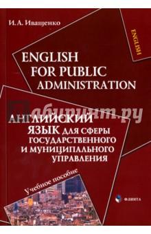 практические основы перевода казакова ответы
