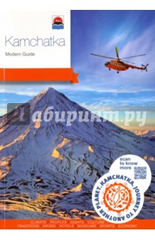 Kamchatka. Modern Guide neuralgias of the orofacial region