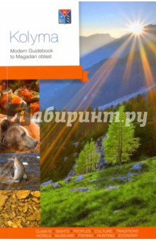 Kolyma. Modern Guidebook to Magadan ablast neuralgias of the orofacial region