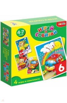 Играй и собирай Транспорт (2947) дрофа медиа пазл для малышей играй и собирай 4 в 1 2947