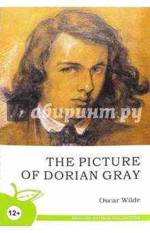 Портрет Дориана Грея где в ульяновске можно книгу американских писателей