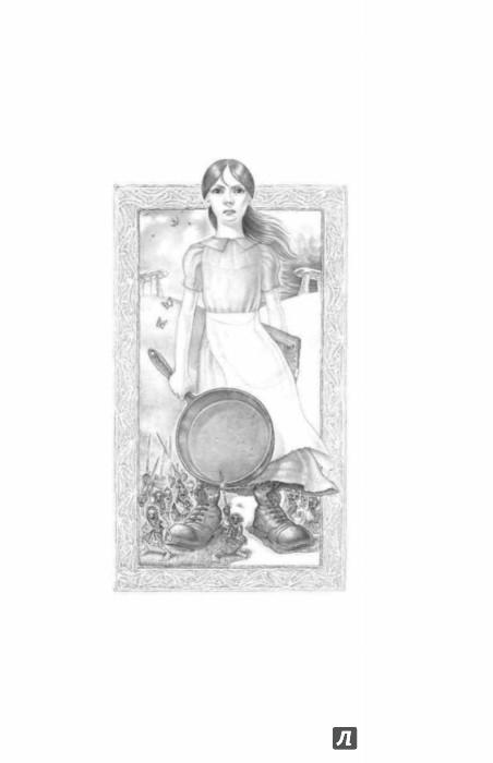Иллюстрация 1 из 30 для Маленький свободный народец - Терри Пратчетт | Лабиринт - книги. Источник: Лабиринт