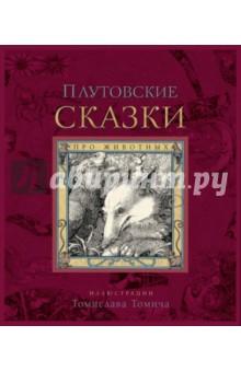 Рыбченкова русский 6 класс учебник онлайн читать