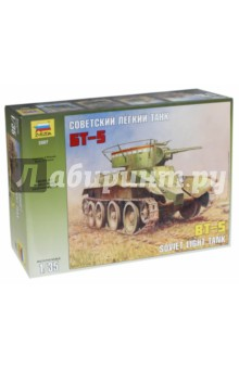 Купить Советский легкий танк БТ-5 (3507), Звезда, Бронетехника и военные автомобили (1:35)