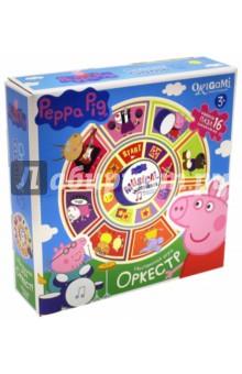Карусель-лото + пазл-16 Peppa Pig. Оркестр (01605) пазл 4 в 1 peppa pig транспорт 01597