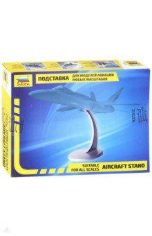 Купить Подставка для моделей авиации любых масштабов (7235), Звезда, Аксессуары для сборных моделей