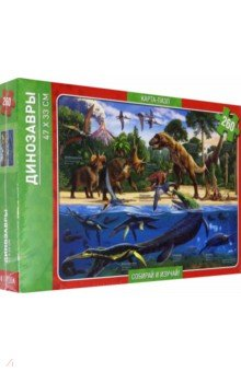 Карта-пазл Динозавры (260 деталей)