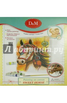 Купить Роспись по холсту Дикая лошадь , 25х30 см (60819), D&M, Роспись по ткани