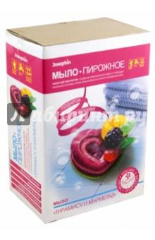 Мыло-пирожное Тирамису и мармелад (981204) набор для изготовления мыла инновации для детей мыльная мастерская тропический микс 744