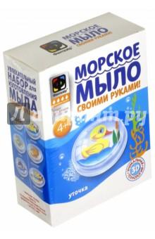 Мыло морское Уточка (981402) основа для мыла украина оптом