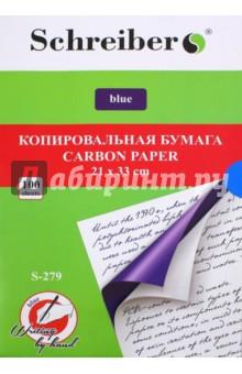 Бумага копировальная (синяя, 100 листов) (TZ 259) ж лтая зел ная красная копировальная бумага купить