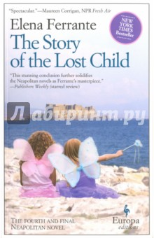 The Story of the Lost Child, Book Four elena kotyrlo space time dynamics of fertility and commuting
