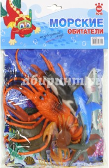 Набор игровой Морские обитатели (10 штук) (GT5799) zhorya обучающая книга для детей на бат умный я морские обитатели с маркером 26x19x2см арт zye e0109