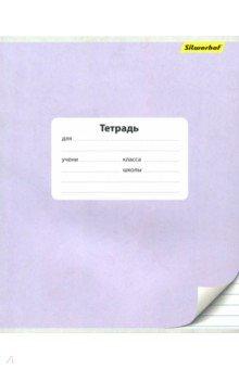 """Тетрадь школьная """"Монохром"""" (24 листов, линейка, в ассортименте) (721484-31)"""