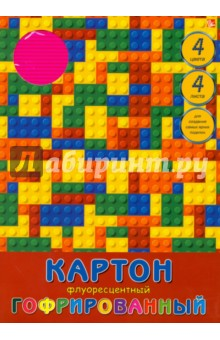Картон гофрированный флуоресцентный, 4 листа, 4 цвета Яркий конструктор (ГФК44249) феникс гофрированный картон для хобби и рукоделия цветной 4 листа