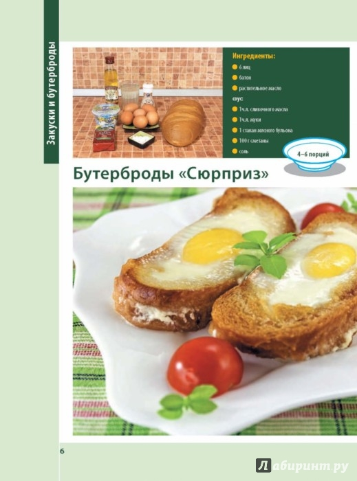 Рецепты фото 7 дней