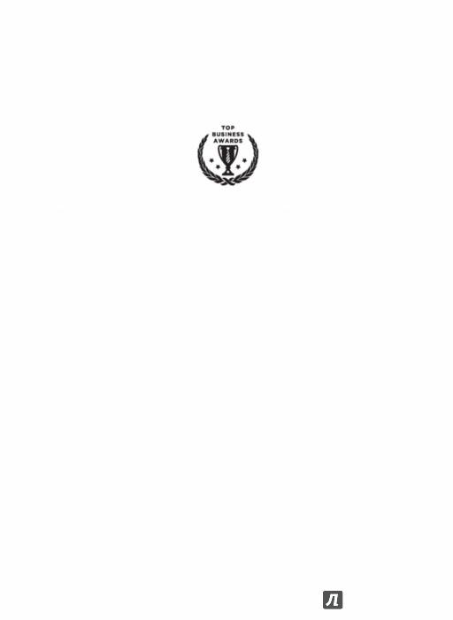 Иллюстрация 1 из 28 для Год с Питером Друкером. 52 недели тренировки эффективного руководителя - Джозеф Мачиариелло | Лабиринт - книги. Источник: Лабиринт