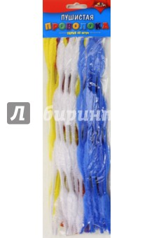 Пушистая проволока (40 штук, 30 см., одноцветная, с коротким пером) (С2588-01) удар отточенным пером