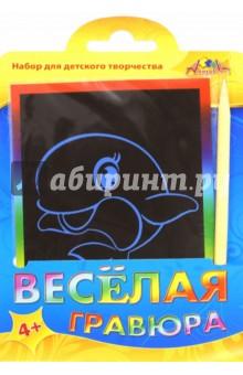 """Веселая гравюра """"Дельфин"""", А6 (С2426-06)"""